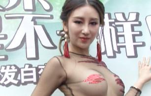 毛露露图片_