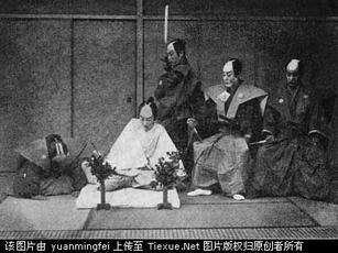 解密:日本残酷的切腹历史(图)图片